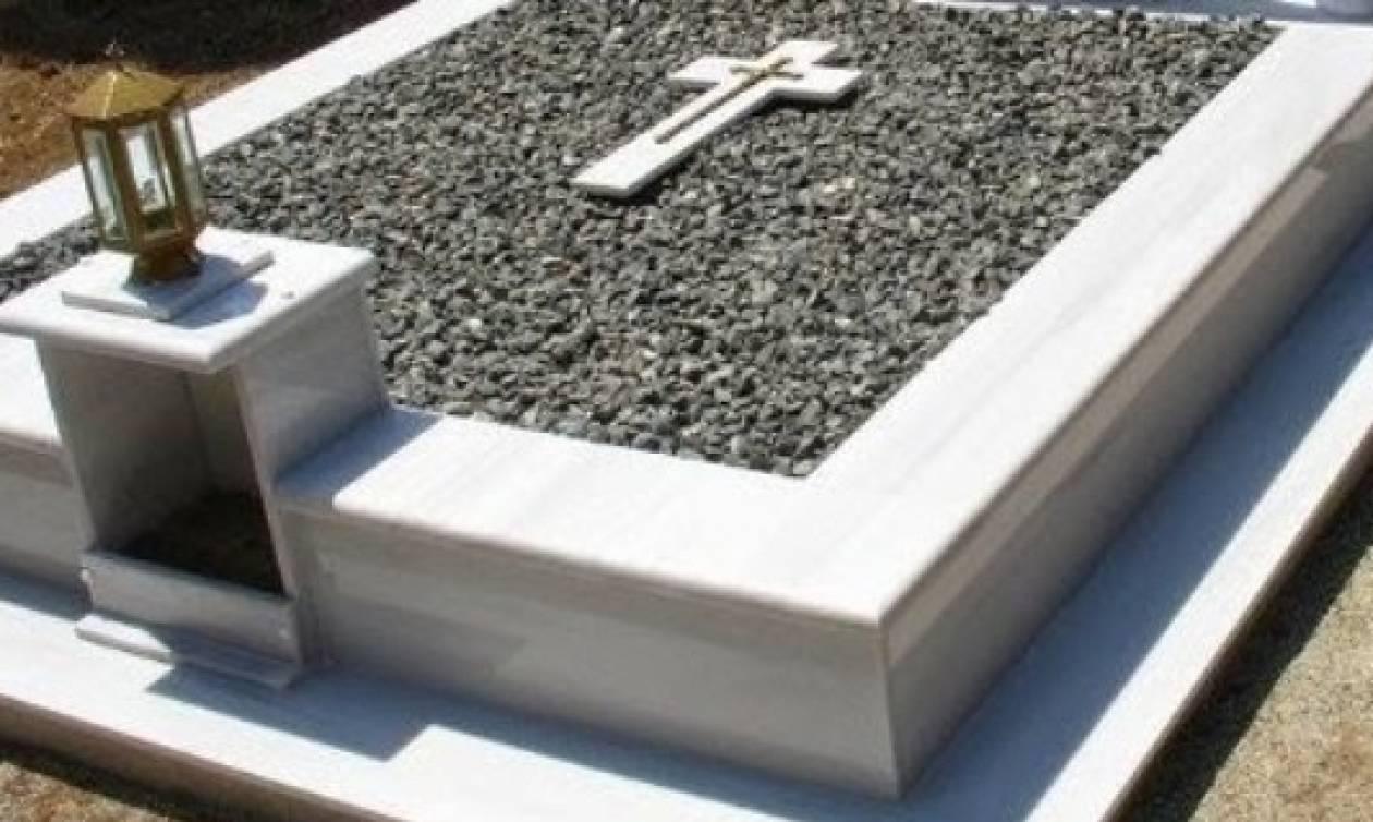 Τρίκαλα: Επί έξι χρόνια ζητούσαν χρήματα για τάφο… από μακαρίτη