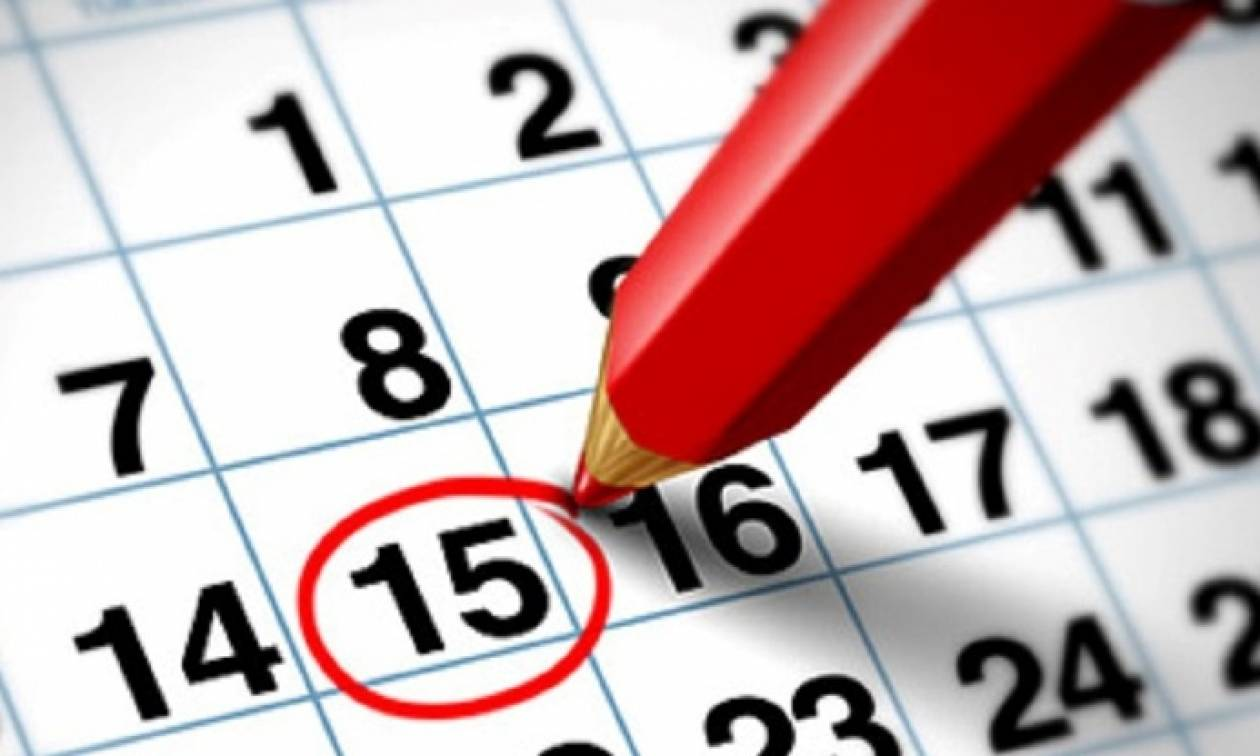 Αργίες 2017: Ποιες είναι οι υπόλοιπες αργίες για φέτος  και ποιες «πέφτουν»... Σάββατο