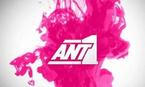 Αυτές είναι οι νέες σειρές που έρχονται στον Ant1