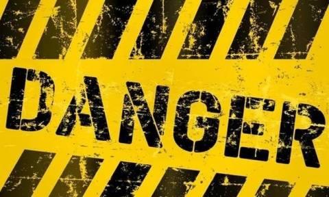 ΠΡΟΣΟΧΗ! Εντοπίστηκαν επικίνδυνα καλλυντικά (photos)