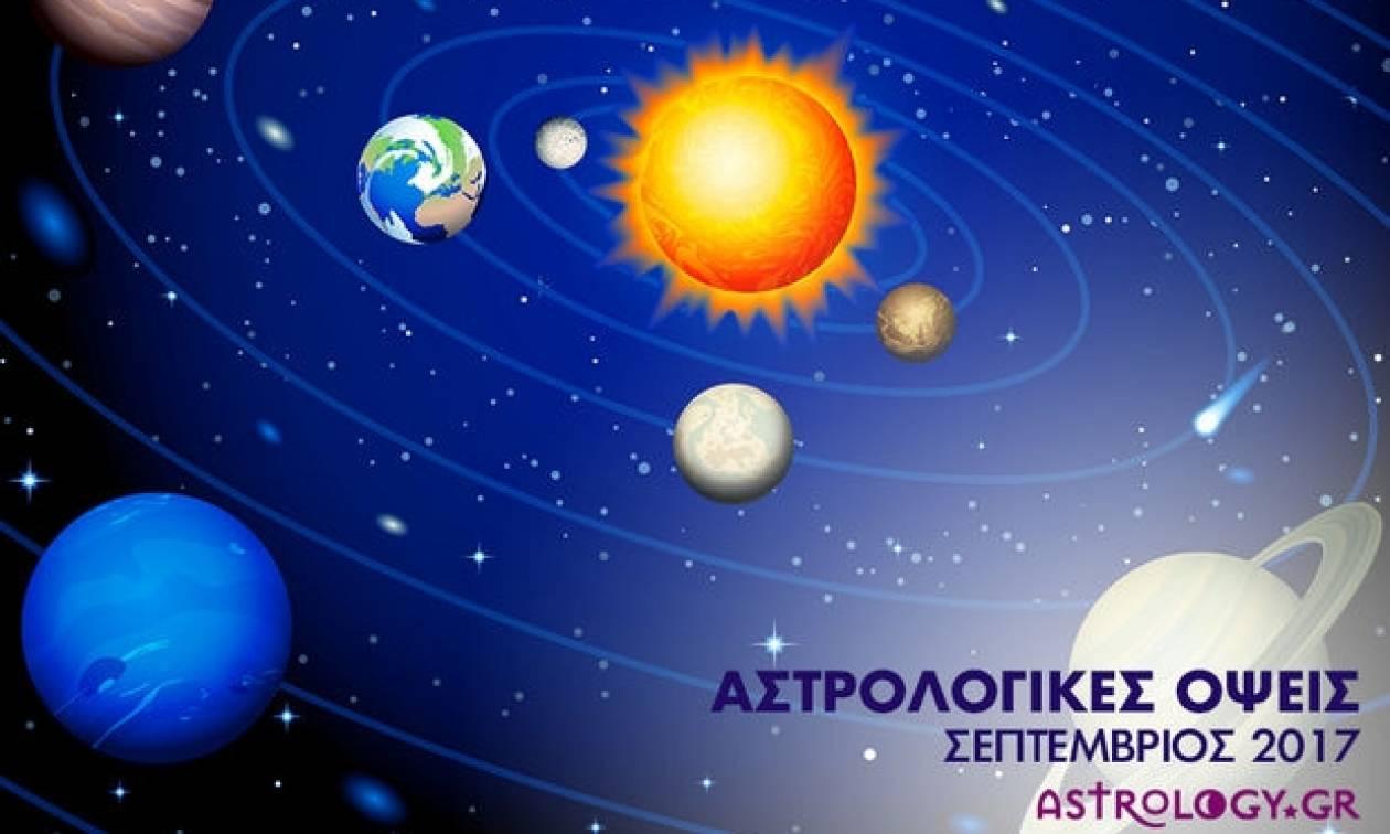 Σεπτέμβριος: οι Όψεις των πλανητών του μήνα