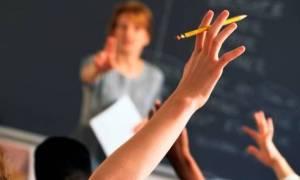Έκτακτο οικονομικό βοήθημα για παιδιά της Α' τάξης Δημοτικού – Δείτε ποιοι είναι οι δικαιούχοι