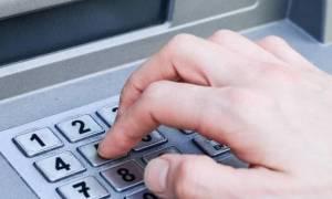 Capital Controls: Οι αλλαγές που έρχονται από την Παρασκευή – Τι ισχύει για το άνοιγμα λογαριασμών