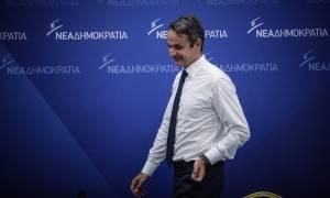 Συνάντηση Μητσοτάκη με βουλευτές της Β. Ελλάδας ενόψει ΔΕΘ