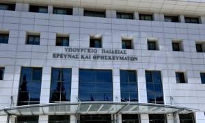 Διαψεύδει το υπουργείο Παιδείας τα περί διπλών εξετάσεων