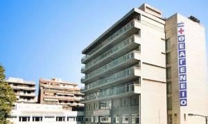 Θεαγένειο: Αναβάλλονται οι χημειοθεραπείες των εξωτερικών ασθενών στις 8 Σεπτεμβρίου