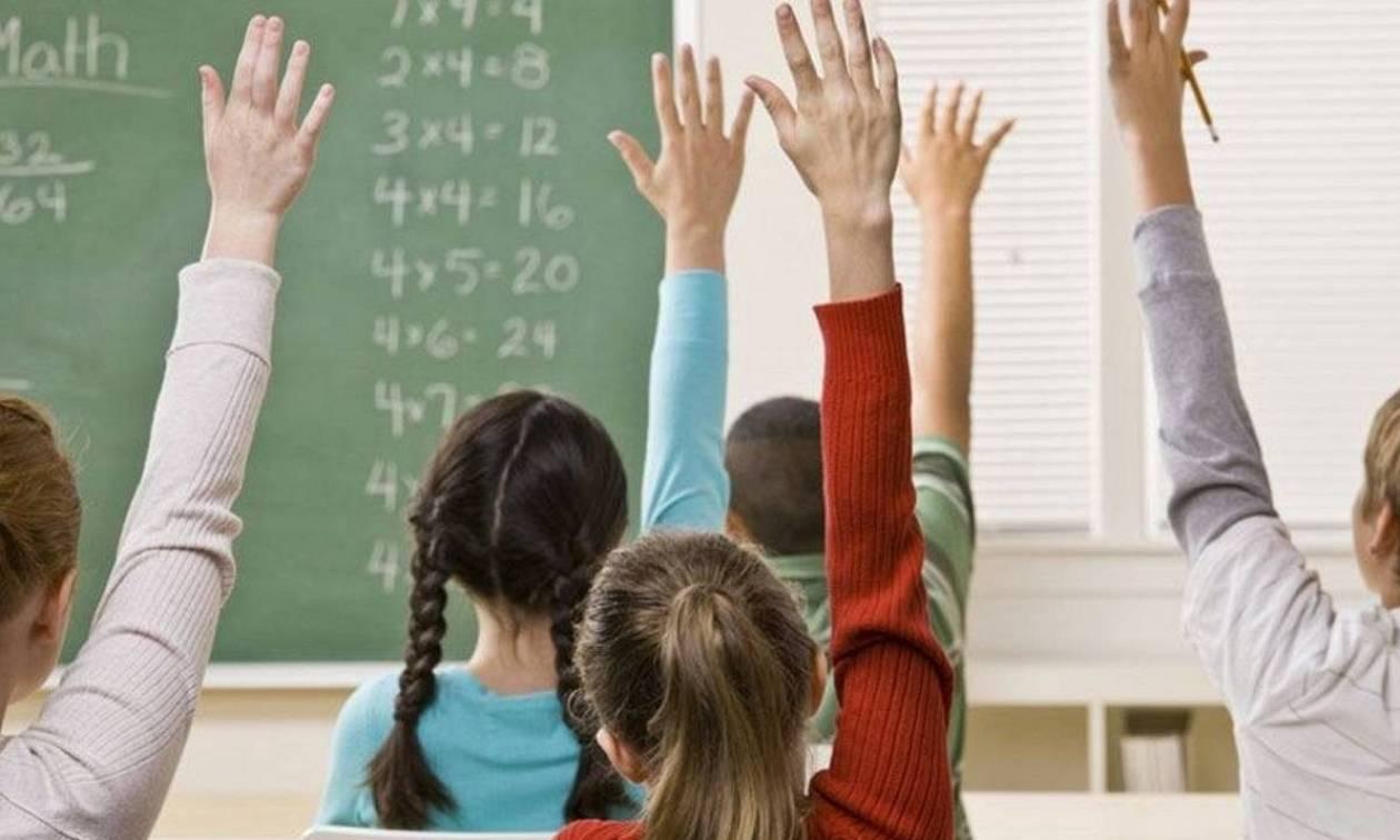 Έκτακτο οικονομικό βοήθημα για παιδιά της Α' τάξης Δημοτικού – Ποιους αφορά