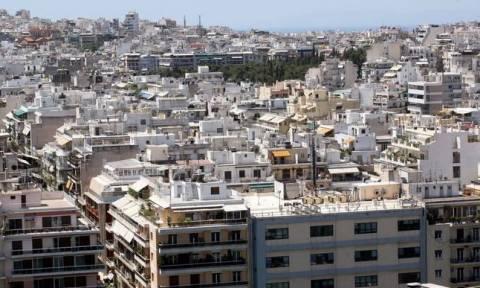 Apartment prices down 1.2 pct in Q2-BoG