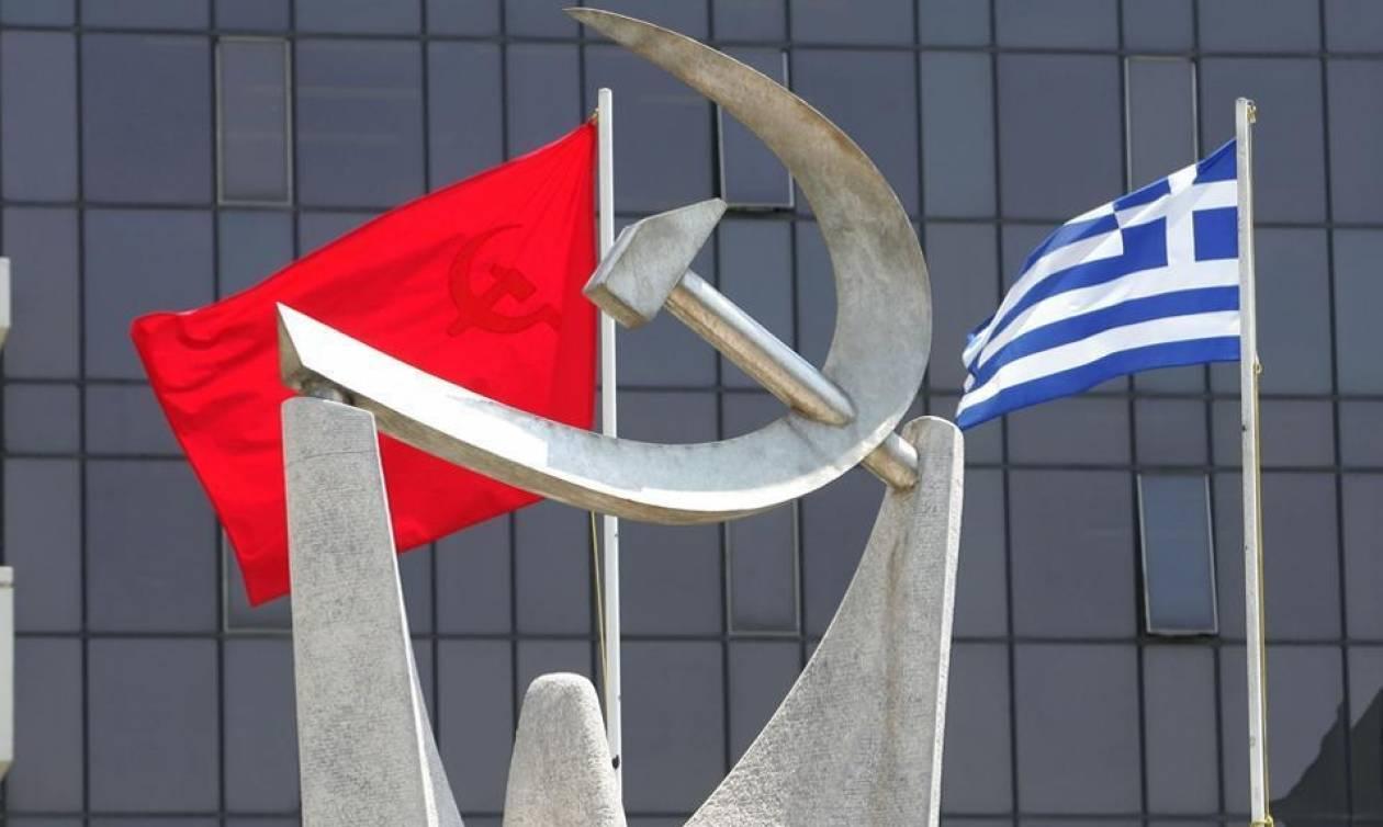 ΚΚΕ: Το «νέο κράτος» του Τσίπρα είναι φορομπηχτικό και εχθρικό προς τον λαό