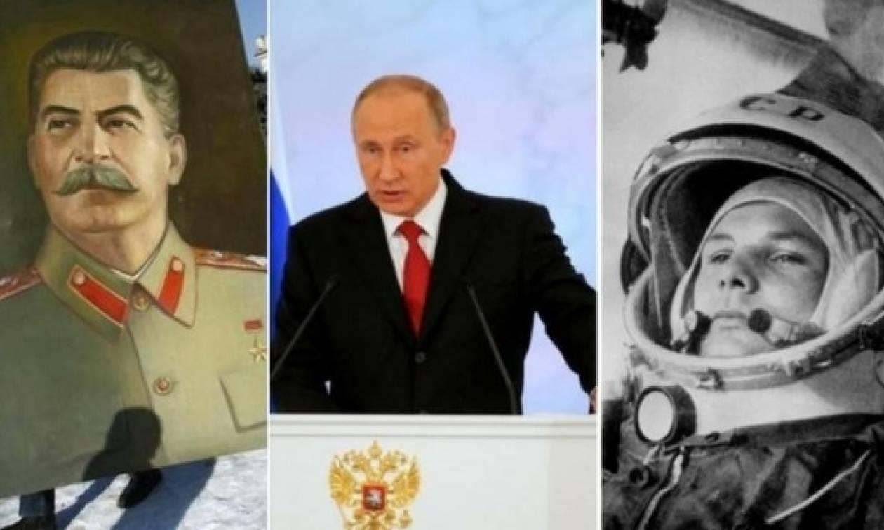 Γκαγκάριν, Στάλιν και Πούτιν οι προσωπικότητες με τη μεγαλύτερη επιρροή στον αιώνα 1917-2017