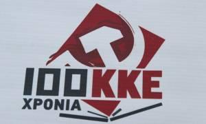 ΚΚΕ: Οι τελευταίες παρεμβάσεις Τσίπρα θα μπορούσαν να γίνουν αλά μπρατσέτα με τον Μητσοτάκη