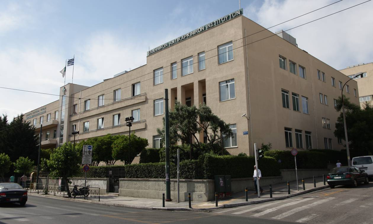 Φωτιά στο νοσοκομείο Άγιος Σάββας στην Αθήνα - Εκκενώθηκε ο 4ος όροφος