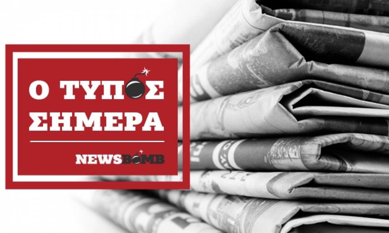 Εφημερίδες: Διαβάστε τα πρωτοσέλιδα των εφημερίδων (01/09/2017)