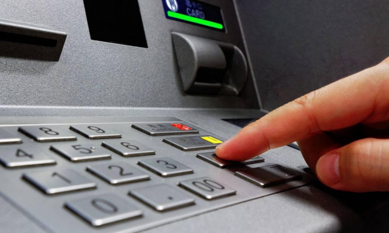 Capital Controls - Προσοχή! Τι αλλάζει από σήμερα (01/09) - Πόσα χρήματα μπορούμε να σηκώνουμε