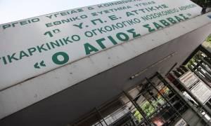 Νοσοκομείο «Άγιος Σάββας»: Από κλινική του χειρουργικού τομέα ξεκίνησε η φωτιά