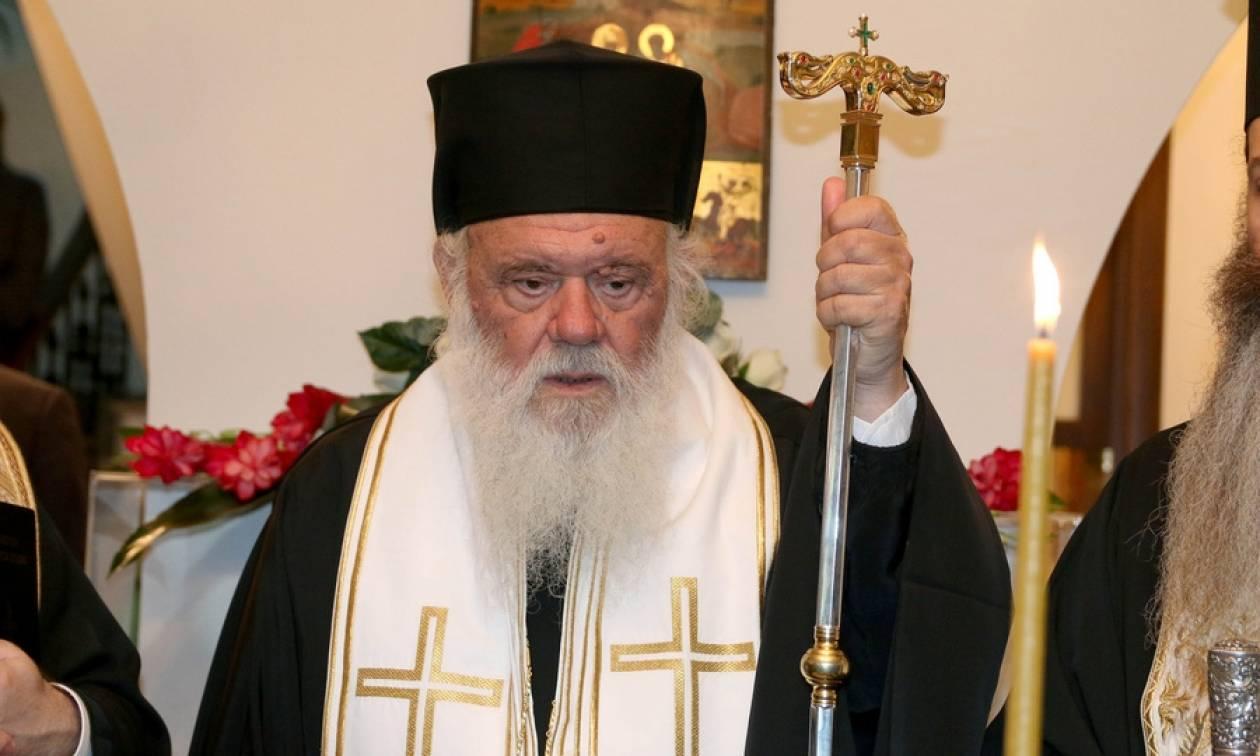 «Καταπέλτης» ο Αρχιεπίσκοπος Ιερώνυμος για τη Συριζαία που πέταξε στα σκουπίδια εικόνα της Παναγίας
