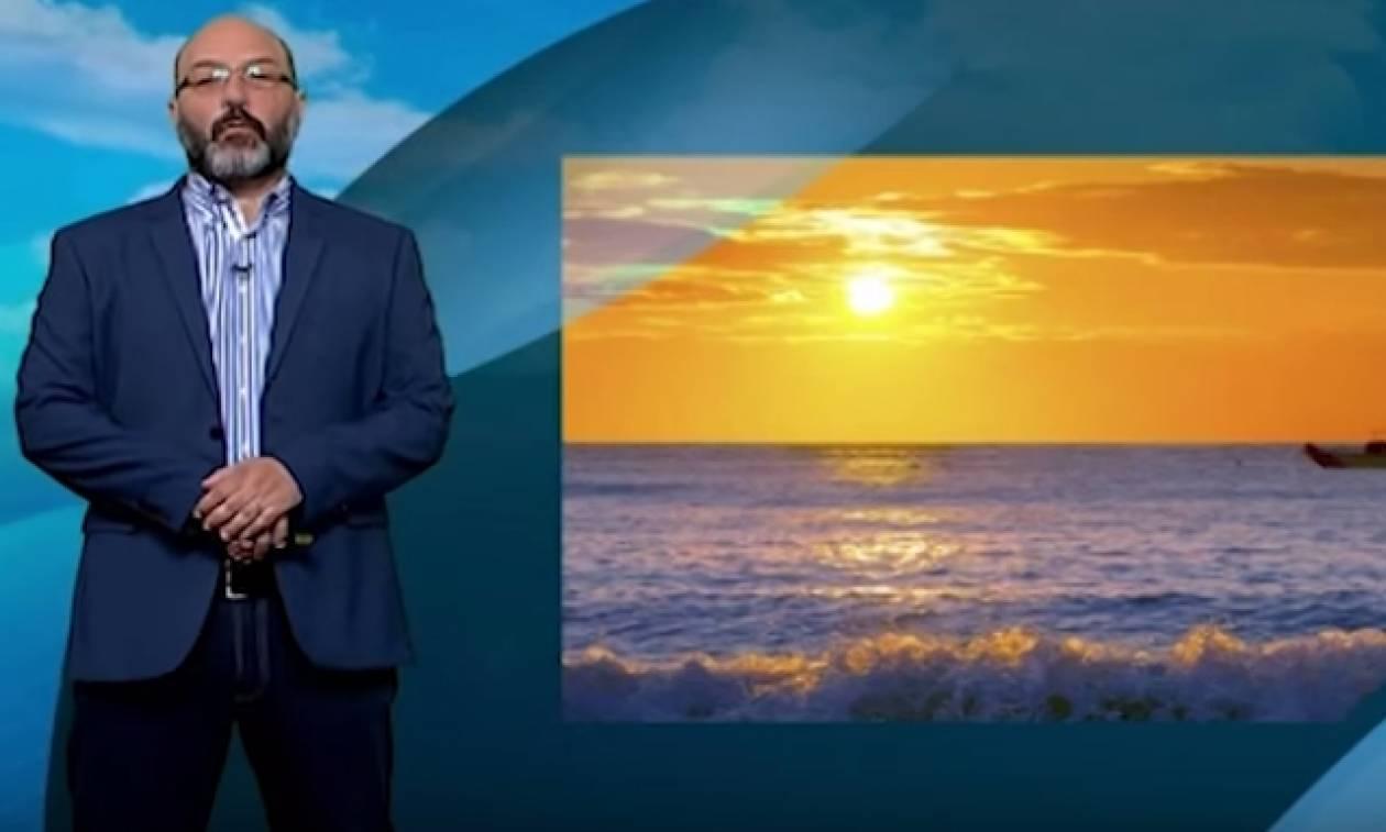 Αλλάζει ο καιρός και πότε; Τι λέει ο Σάκης Αρναούτογλου; (video)