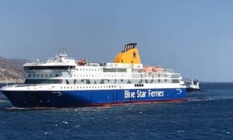 Salvage crews detach largest part of passenger ferry that ran aground in Ios
