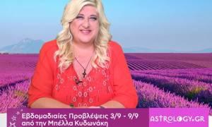 Οι προβλέψεις της εβδομάδας 03/09 - 09/09 σε video, από την Μπέλλα Κυδωνάκη