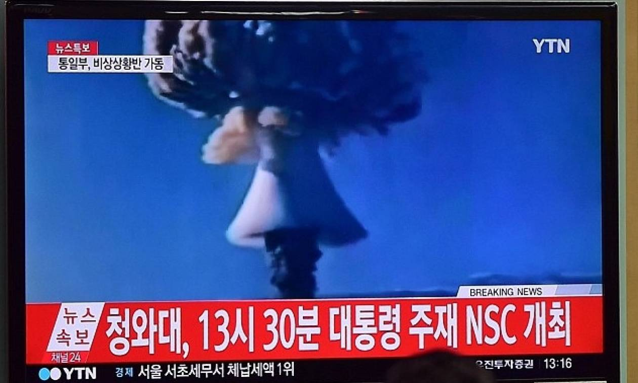 Βόρεια Κορέα: «Πρωτοφανής» η ισχύς της βόμβας που δοκιμάστηκε σήμερα, ανακοίνωσε η Πιονγκγιάνγκ