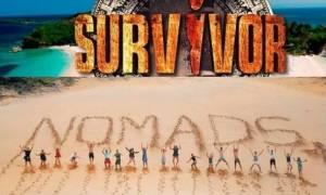 Nomads: Αυτοί είναι οι κανόνες του σκληρού παιχνιδιού - Ποιες οι διαφορές με το Survivor!