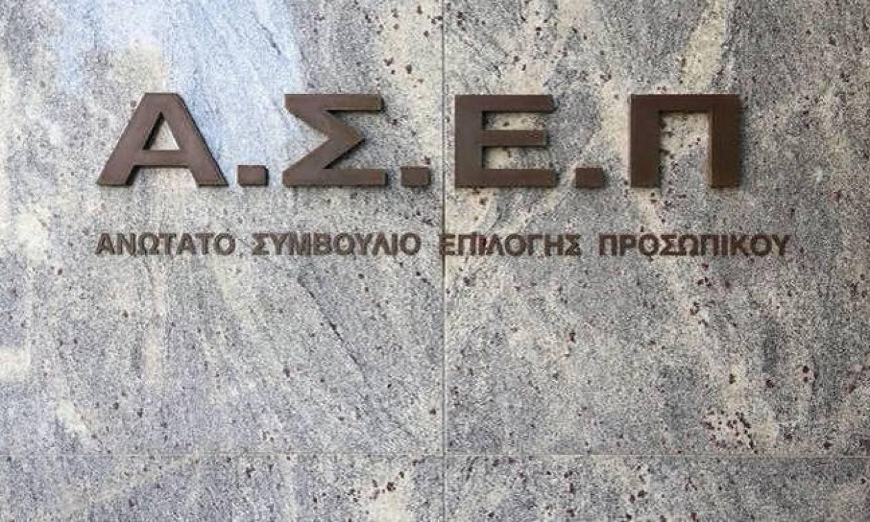 ΑΣΕΠ: Προκήρυξη για 30 θέσεις στην Τράπεζα της Ελλάδας