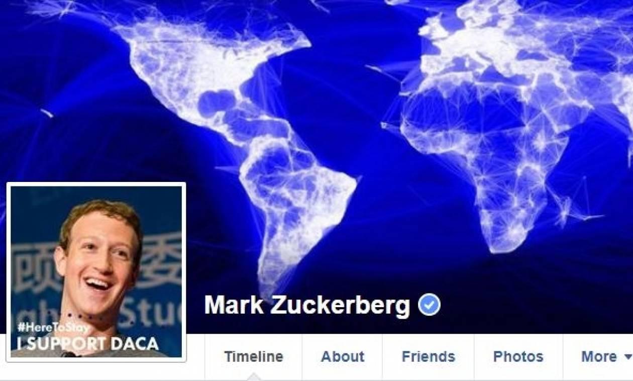 Έχετε φίλο τον Μαρκ Ζούκερμπεργκ στο Facebook; Δείτε γιατί δε μπορείτε να τον διαγράψετε
