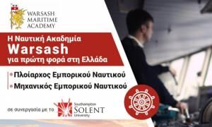Η βρετανική Ναυτική Ακαδημία Warsash για πρώτη φορά στην Ελλάδα από το Μητροπολιτικό Κολλέγιο