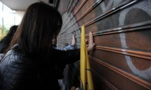 Απλήρωτες για τρεις μήνες οι καθαρίστριες του υπουργείου Ενέργειας