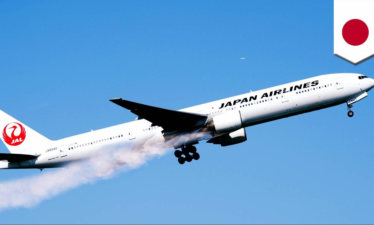 Συναγερμός στην Ιαπωνία: Έκτακτη προσγείωση αεροσκάφους στο αεροδρόμιο του Τόκιο (Vid)