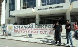 ΠΟΕ ΟΤΑ: Μηνυτήρια αναφορά για τα θανατηφόρα ατυχήματα εργαζομένων στους Δήμους