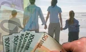 ΟΓΑ: Αυτά τα επιδόματα θα χορηγεί από το 2018 - Πότε αναμένεται η δόση του επιδόματος τέκνων