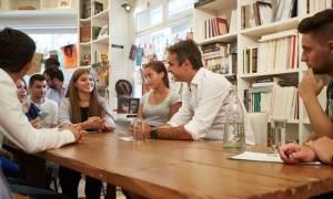 Μητσοτάκης: Πιστεύω απόλυτα στις δυνατότητες της νέας γενιάς