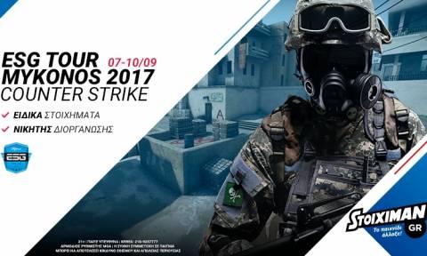 Το μεγαλύτερο Counter Strike Event έρχεται στη Μύκονο!