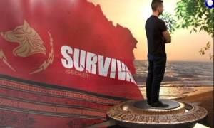 Survival: Αυτός θα είναι ο μάγειρας του ριάλιτι επιβίωσης