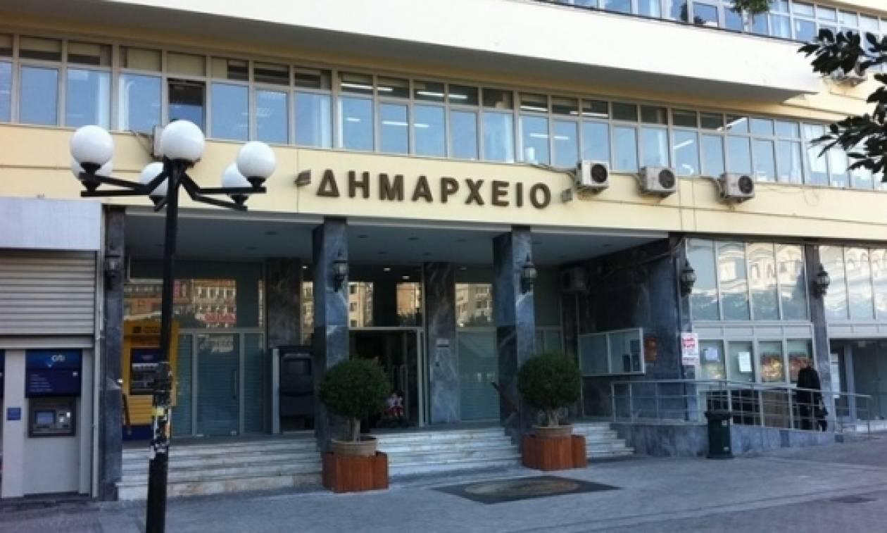 Υποβολή αιτήσεων για ευνοϊκές ρυθμίσεις οφειλών προς τον δήμο Πειραιά