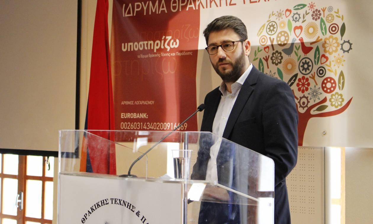 Κεντροαριστερά: Υποψήφιος για το νέο κόμμα και ο Νίκος Ανδρουλάκης