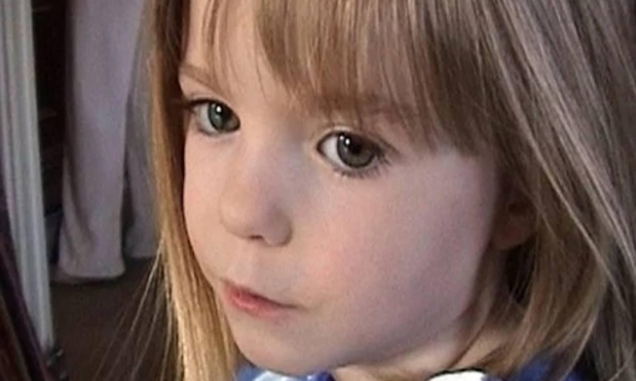 Η εξαφάνιση της μικρής Μαντλίν γίνεται ντοκιμαντέρ