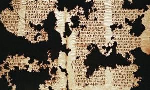 Viral: Αλγόριθμος από το σκοτεινό διαδίκτυο αποκρυπτογράφησε «σατανική» επιστολή καλόγριας