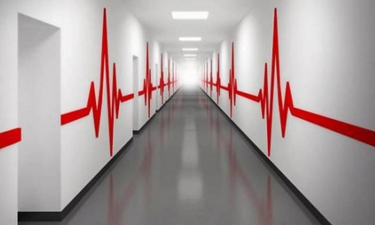 Κυριακή 10 Σεπτεμβρίου: Δείτε ποια νοσοκομεία εφημερεύουν απόψε