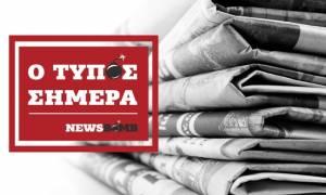 Εφημερίδες: Διαβάστε τα πρωτοσέλιδα των εφημερίδων (10/09/2017)