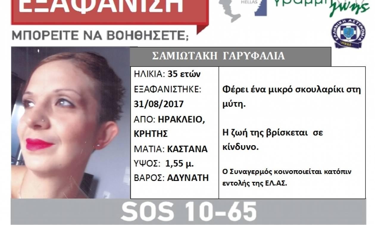Ώρες αγωνίας για την 35χρονη από το Ηράκλειο - Έφυγε από πάρτι και δεν ξαναγύρισε ποτέ