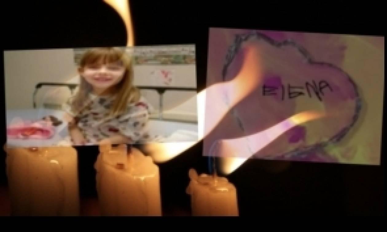 Ανατριχιαστικό:Τα σημειώματα της νεκρής Έλενας στους γονείς της