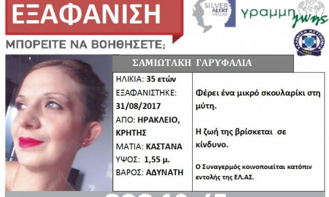 Ηράκλειο: Αίσιο τέλος στην εξαφάνιση της 35χρονης Γαρυφαλιάς