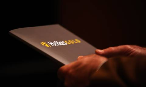 Eldorado Gold: Δείτε πόσοι άνθρωποι μένουν άνεργοι