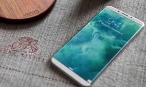 Αυτό θα είναι το νέο ...iPhone X