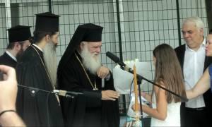 Αρχιεπίσκοπος Ιερώνυμος: Ο πληγωμένος από τη βία κόσμος μας έχει ανάγκη την Παιδεία