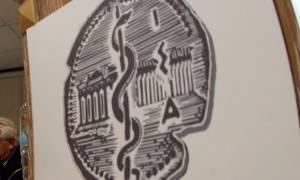 Ο ΙΣΑ επιμένει στο «Βατερλώ» της Πρωτοβάθμιας Φροντίδας Υγείας