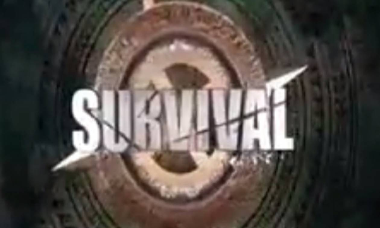 Survival Secret: Εντυπωσιακή η παραγωγή, δείτε την έναρξη του ελληνικού ριάλιτι επιβίωσης... (vid)