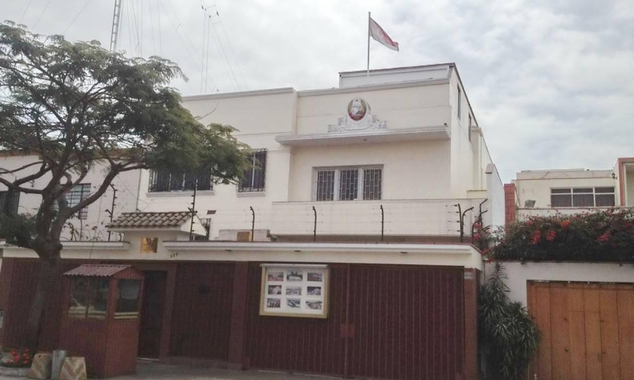 Το Περού απελαύνει τον πρέσβη της Βόρειας Κορέας